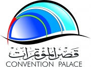 Convention Palace